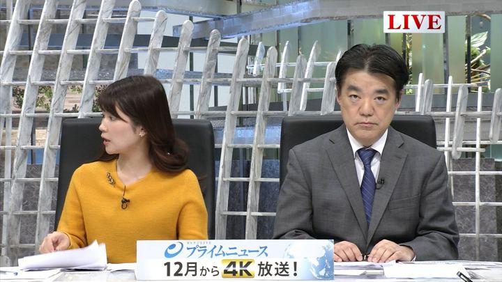 2018年11月20日竹内友佳の画像05枚目