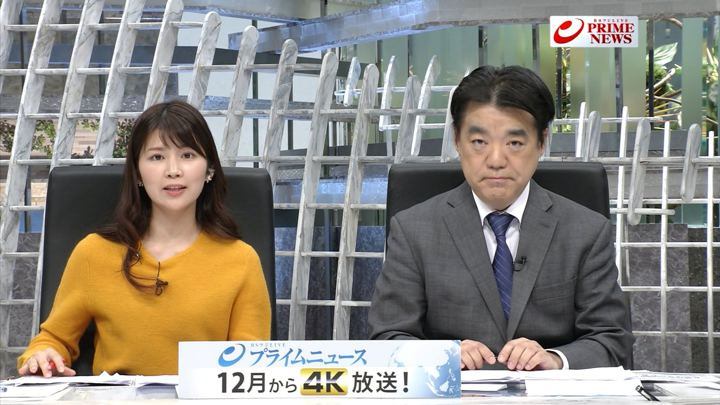 2018年11月20日竹内友佳の画像06枚目