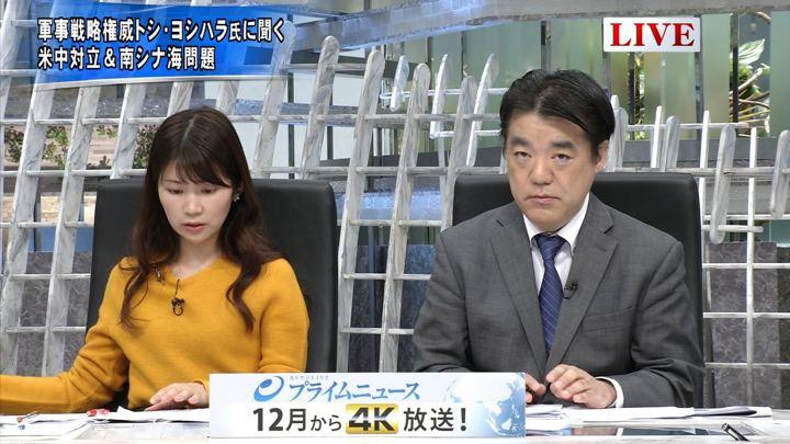 2018年11月20日竹内友佳の画像08枚目
