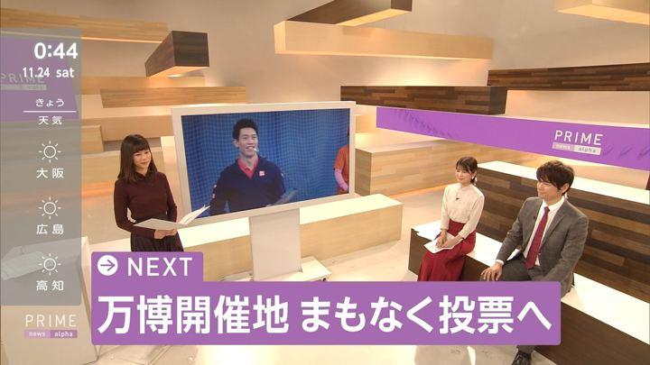 2018年11月23日竹内友佳の画像11枚目