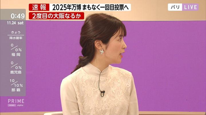 2018年11月23日竹内友佳の画像13枚目