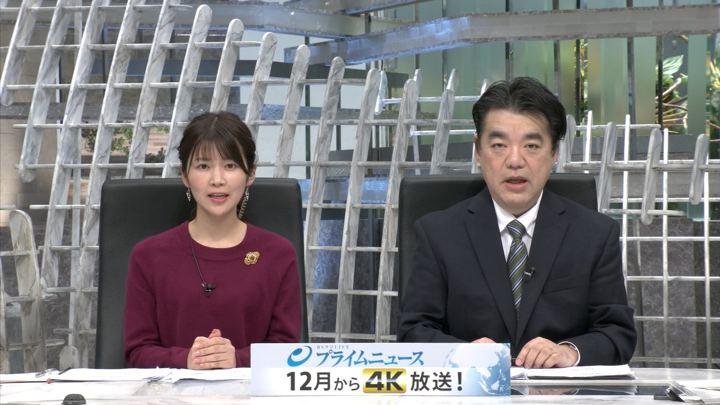 2018年11月26日竹内友佳の画像01枚目