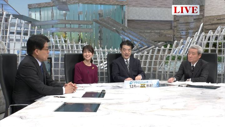 2018年11月26日竹内友佳の画像02枚目