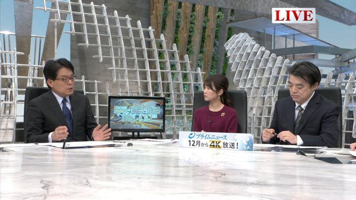 2018年11月26日竹内友佳の画像03枚目