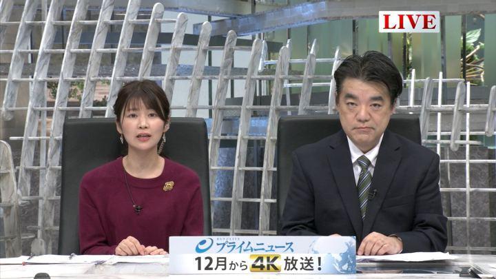 2018年11月26日竹内友佳の画像04枚目