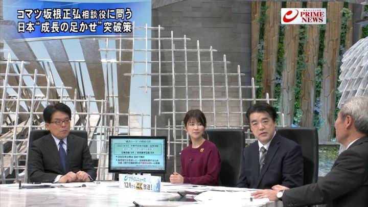 2018年11月26日竹内友佳の画像06枚目