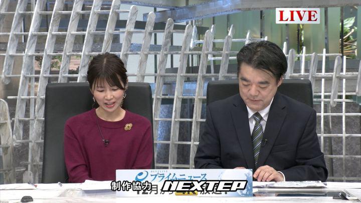 2018年11月26日竹内友佳の画像09枚目