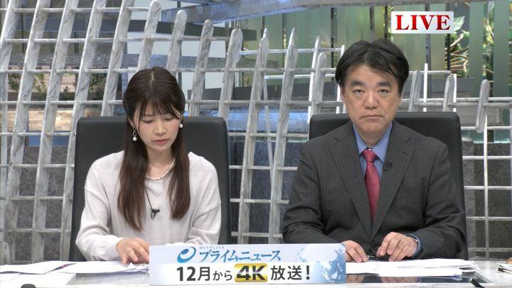 2018年11月27日竹内友佳の画像02枚目