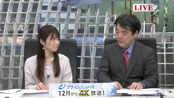 2018年11月27日竹内友佳の画像03枚目