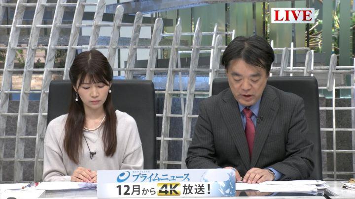 2018年11月27日竹内友佳の画像04枚目