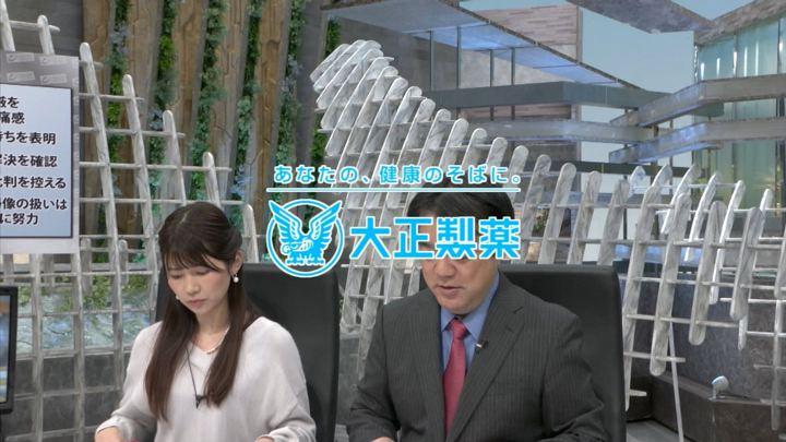 2018年11月27日竹内友佳の画像08枚目