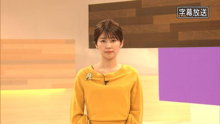 2018年11月30日竹内友佳の画像02枚目