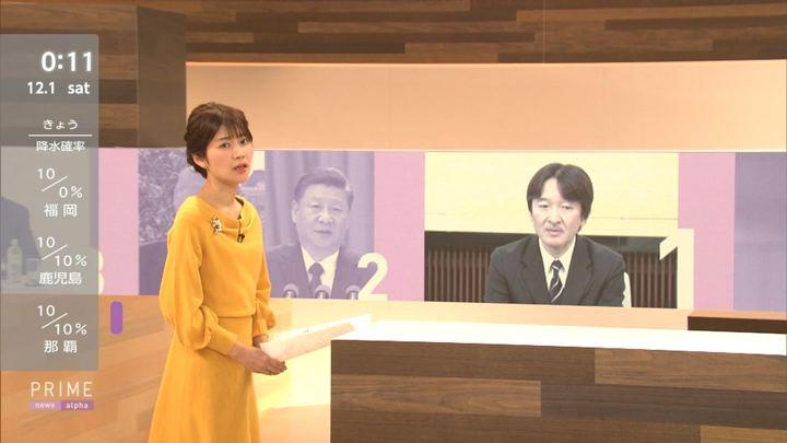 2018年11月30日竹内友佳の画像04枚目