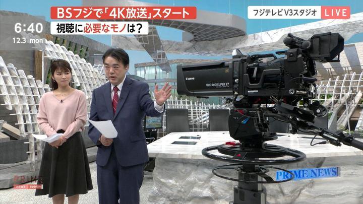 2018年12月03日竹内友佳の画像04枚目