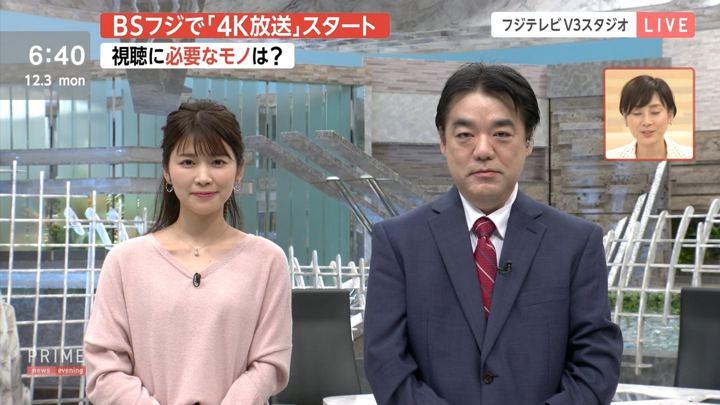2018年12月03日竹内友佳の画像05枚目