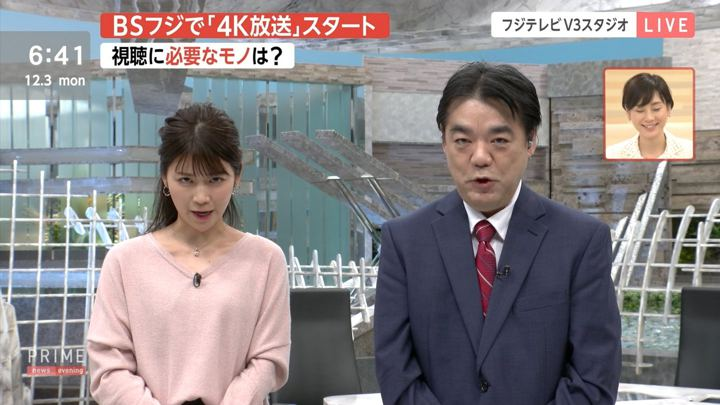 2018年12月03日竹内友佳の画像06枚目