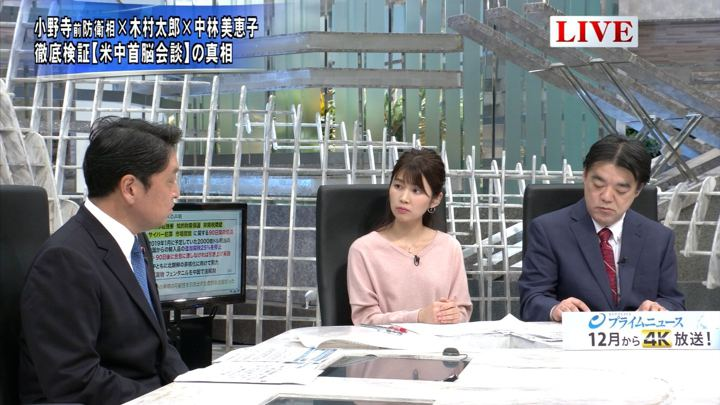 2018年12月03日竹内友佳の画像13枚目