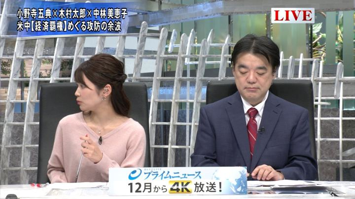 2018年12月03日竹内友佳の画像15枚目
