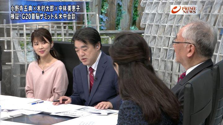 2018年12月03日竹内友佳の画像16枚目