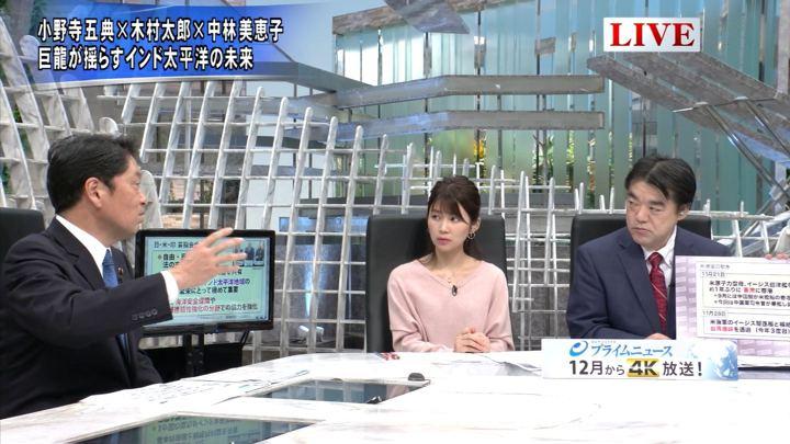 2018年12月03日竹内友佳の画像17枚目