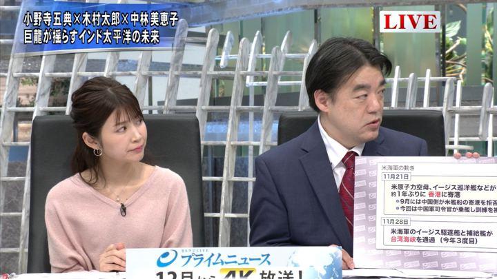 2018年12月03日竹内友佳の画像18枚目