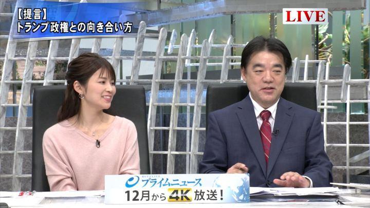2018年12月03日竹内友佳の画像21枚目