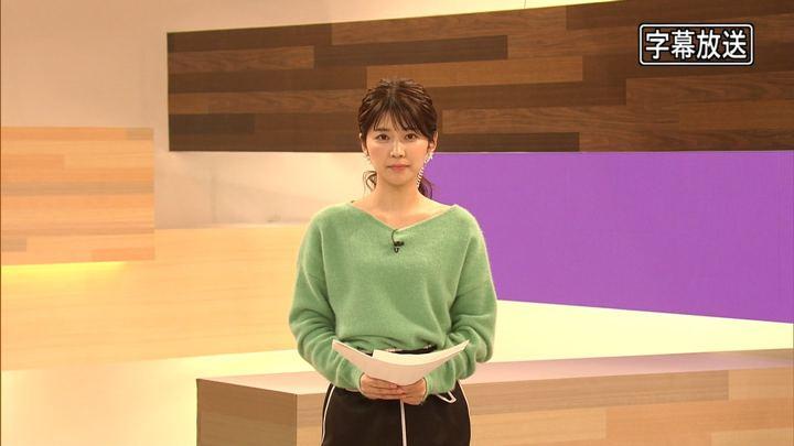 2018年12月07日竹内友佳の画像02枚目