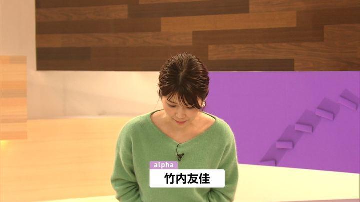 2018年12月07日竹内友佳の画像03枚目