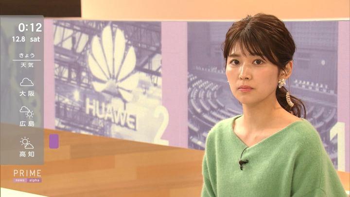 2018年12月07日竹内友佳の画像07枚目