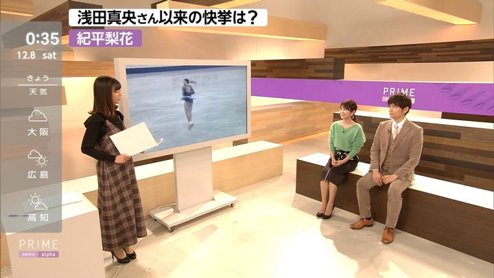 2018年12月07日竹内友佳の画像10枚目