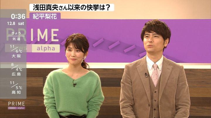 2018年12月07日竹内友佳の画像11枚目