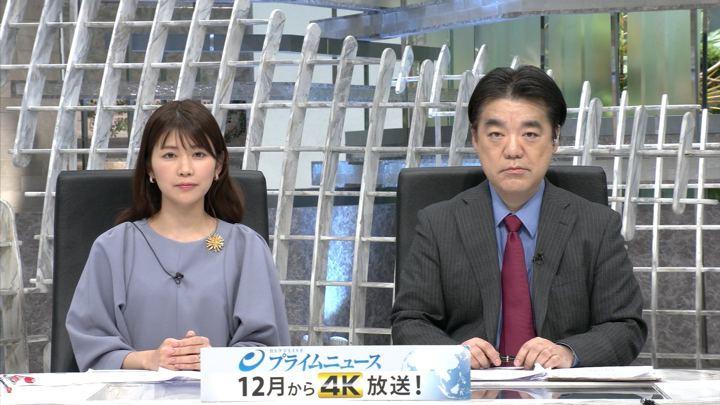 2018年12月10日竹内友佳の画像03枚目