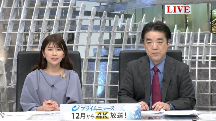 2018年12月10日竹内友佳の画像04枚目