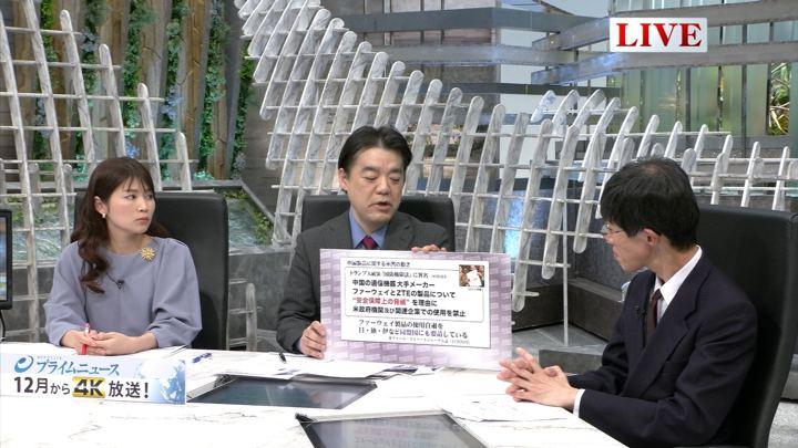 2018年12月10日竹内友佳の画像05枚目