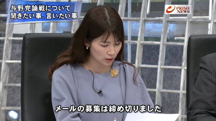 2018年12月10日竹内友佳の画像08枚目