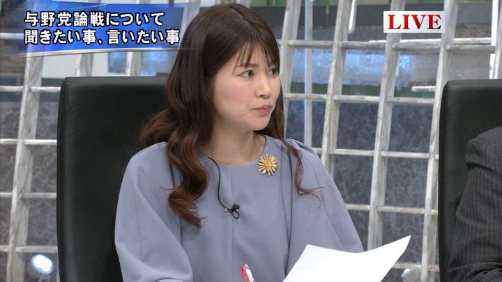 2018年12月10日竹内友佳の画像09枚目