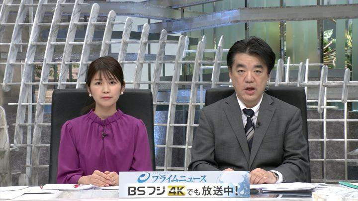 2018年12月11日竹内友佳の画像01枚目