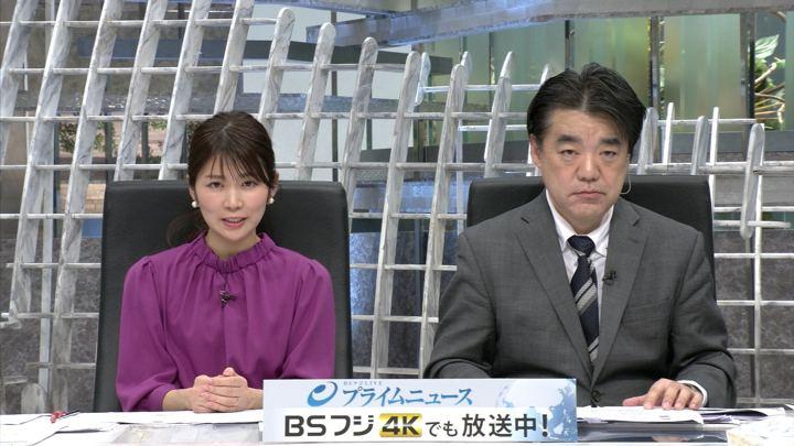2018年12月11日竹内友佳の画像03枚目