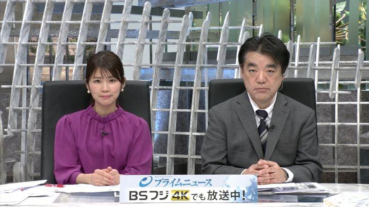2018年12月11日竹内友佳の画像04枚目