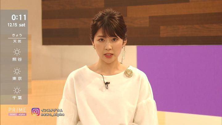2018年12月14日竹内友佳の画像03枚目