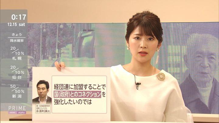 2018年12月14日竹内友佳の画像09枚目