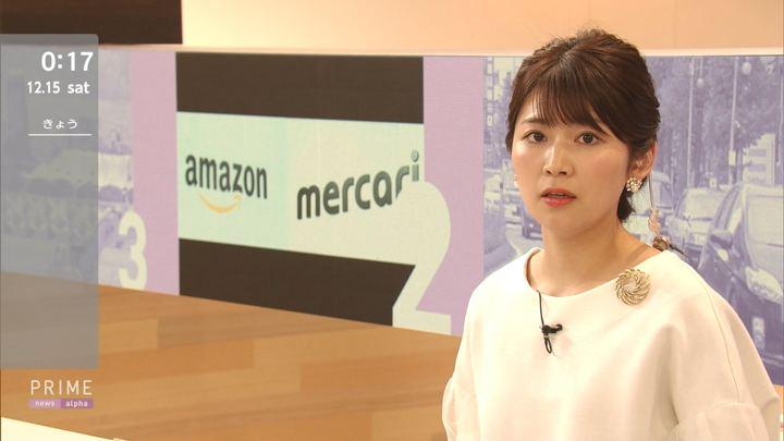 2018年12月14日竹内友佳の画像10枚目