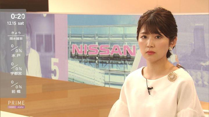 2018年12月14日竹内友佳の画像11枚目