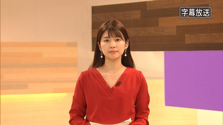 2018年12月21日竹内友佳の画像02枚目