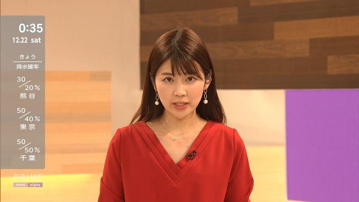 2018年12月21日竹内友佳の画像03枚目