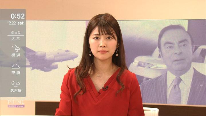 2018年12月21日竹内友佳の画像09枚目