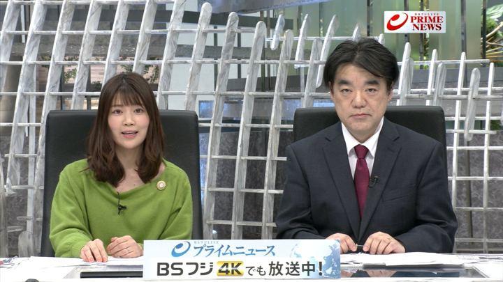 2018年12月24日竹内友佳の画像02枚目