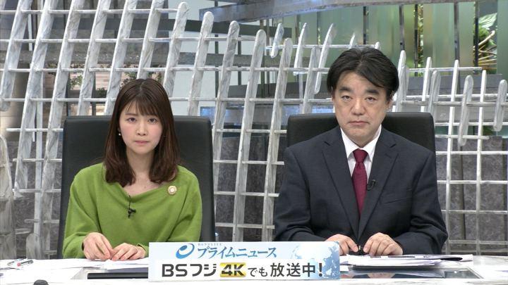 2018年12月24日竹内友佳の画像03枚目