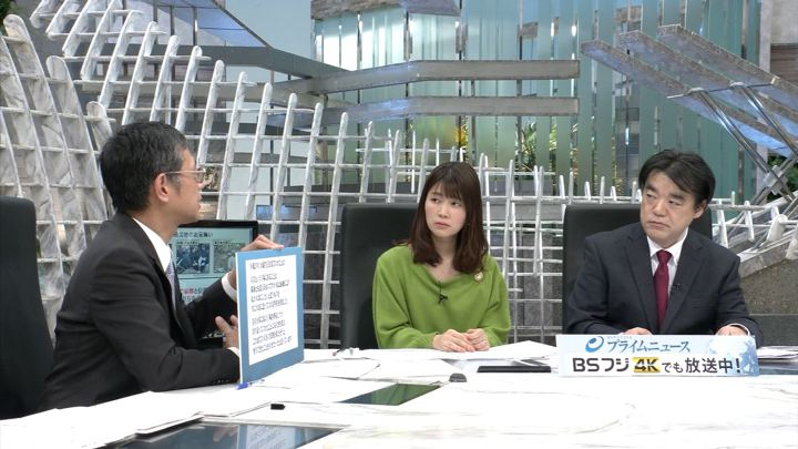2018年12月24日竹内友佳の画像04枚目