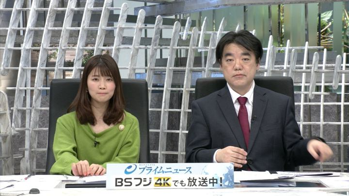 2018年12月24日竹内友佳の画像05枚目